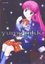 Obal-Yume Nikki