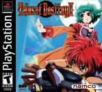 Obal-Tales of Destiny II