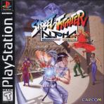 Obal-Street Fighter Alpha: Warriors´ Dreams