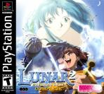 Obal-Lunar 2: Eternal Blue