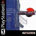 Obal-Ace Combat 2