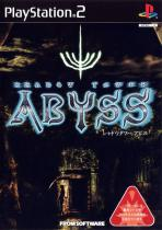 Obal-Shadow Tower: Abyss (Japan)