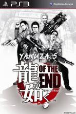 Obal-Yakuza 5