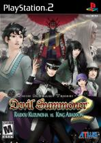 Obal-Shin Megami Tensei: Devil Summoner 2: Raidou Kuzunoha vs. King Abaddon