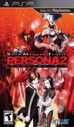 Obal-Shin Megami Tensei: Persona 2 Innocent Sin