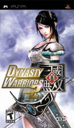 Obal-Dynasty Warriors Vol. 2