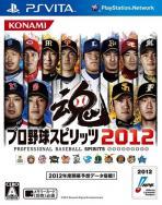 Obal-Pro Yakyuu Spirits 2012