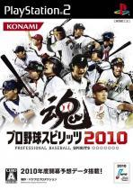 Obal-Pro Yakyuu Spirits 2010