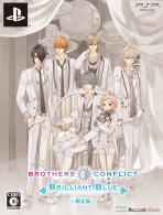 Obal-Brothers Conflict: Brilliant Blue