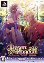 Obal-Desert Kingdom Portable Limited Edition