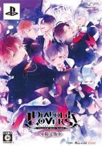 Obal-Diabolik Lovers Limited Edition