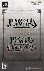 Obal-Diabolik Lovers Twin Pack