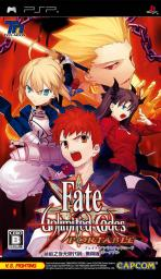 Obal-Fate/Unlimited Codes