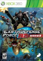 Obal-Earth Defense Force 2025
