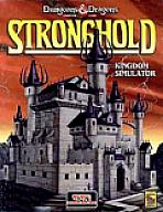 Obal-Stronghold (1993)
