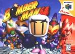 Obal-Bomberman 64