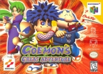 Obal-Goemon´s Great Adventure