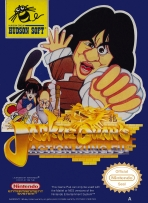 Obal-Jackie Chan´s Action Kung Fu