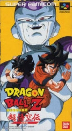 Obal-Dragon Ball Z: Super Goku Den - Kakusei-Hen