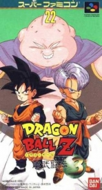 Obal-Dragon Ball Z: Super But