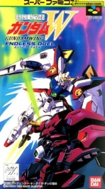 Obal-Gundam Wing: Endless Duel