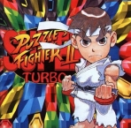 Obal-Super Puzzle Fighter II Turbo