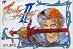 Obal-Final Fantasy II