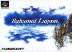Obal-Bahamut Lagoon