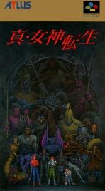 Obal-Shin Megami Tensei