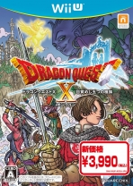 Obal-Dragon Quest X