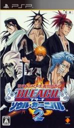 Obal-Bleach Soul Carnival 2