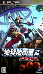 Obal-Earth Defense 2 Force Portable