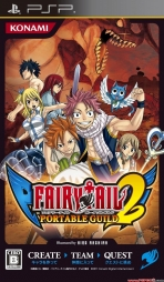 Obal-Fairy Tail Portable Guild 2