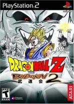 Obal-Dragon Ball Z: Budokai 2