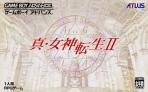 Obal-Shin Megami Tensei II
