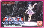 Obal-Super Dimension Fortress Macross