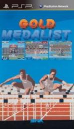Obal-Gold Medalist