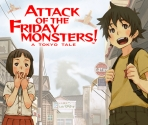 Obal-Attack of the Friday Monsters! A Tokyo Tale
