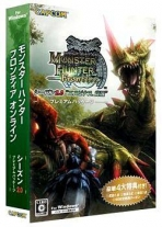 Obal-Monster Hunter Frontier Online