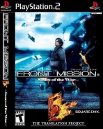 Obal-Front Mission 5: Scars Of War