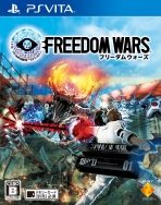 Obal-Freedom Wars