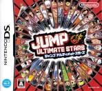 Obal-Jump Ultimate Stars