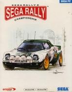 Obal-Sega Rally 2 Championship