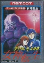 Obal-Digital Devil Monogatari: Megami Tensei