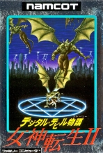 Obal-Digital Devil Monogatari: Megami Tensei II