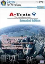 Obal-A-Train 9