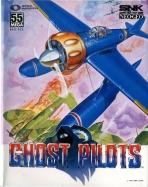 Obal-Ghost Pilots
