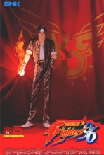 Obal-The King of Fighters ´96