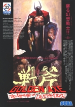 Obal-Golden Axe: The Revenge Of Death Adder