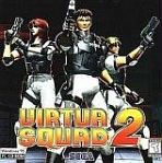 Obal-Virtua Squad 2